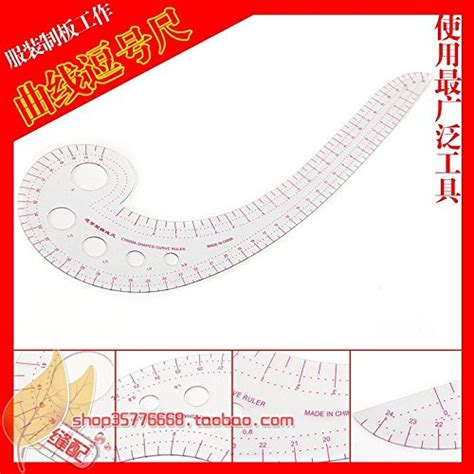 metric pattern grading ruler 10 stlye fashion ruler set curve french curve pattern