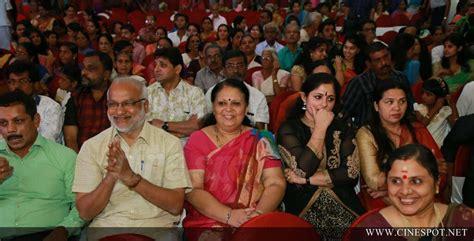 Vijayaraghavan's Son marriage photos (6)