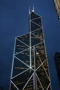 bank of china tower an eye catching landmark in
