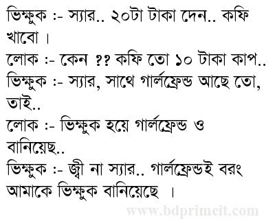 christmas images witha bangla kobita jokes pictures images best collection