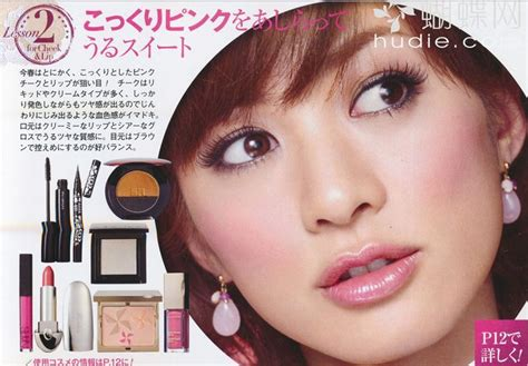 tutorial make up sederhana untuk ibu rumah tangga japanese make up tutorial futari blog