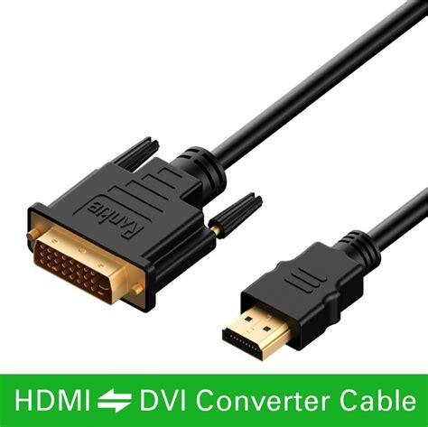 Hdmi To Dvi D Cable 1 5m 1pcs 1m 1 5m 2m 3m 5m 10m hdmi to dvi dvi d cable 24 1 pin adapter cables 1080p for lcd dvd hdtv