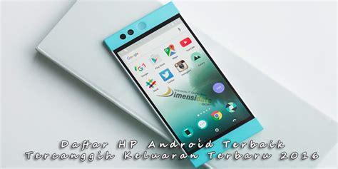 Handphone Samsung Keluaran Terbaru daftar harga hp android terbaru informasi terbaru seputar dunia newhairstylesformen2014