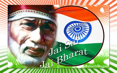 themes samsung baba sai baba theme independence day greeting cards shirdi