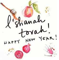 happy jewish new year 2016 rosh hashanah 5777 benjamin