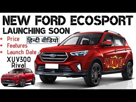 ford ecosport read owner  expert reviews prices specs