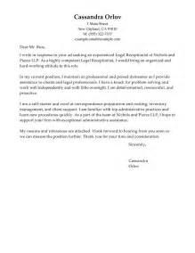 legal resume advice 2