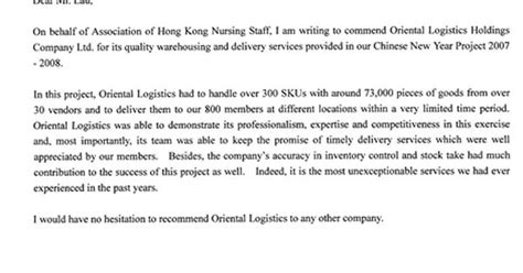 Release Letter Hong Kong Letter Of Appreciation By Association Of Hong Kong Nursing Staff Press Release