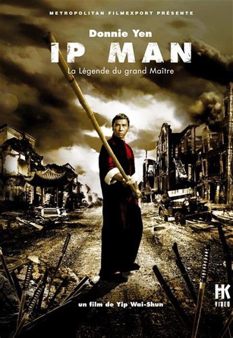 film full movie ip man ip man 2008 in hindi full movie watch online free