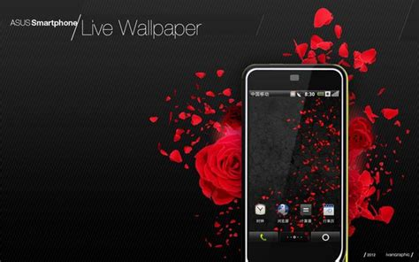 wallpaper asus live asus smartphone live wallpaper