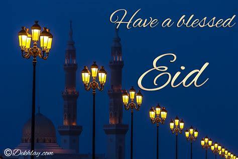 30 latest happy eid mubarak images wallpapers dekhlay com