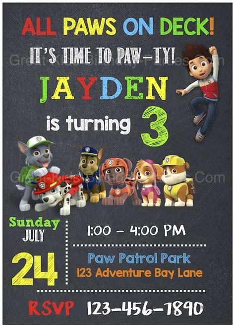 printable birthday invitations paw patrol paw patrol birthday