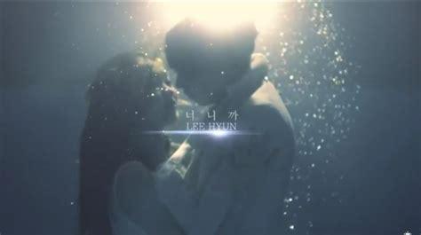 Thegenerals 09 Oleh Han Yu Rang my dreams hyun 8eight because its you