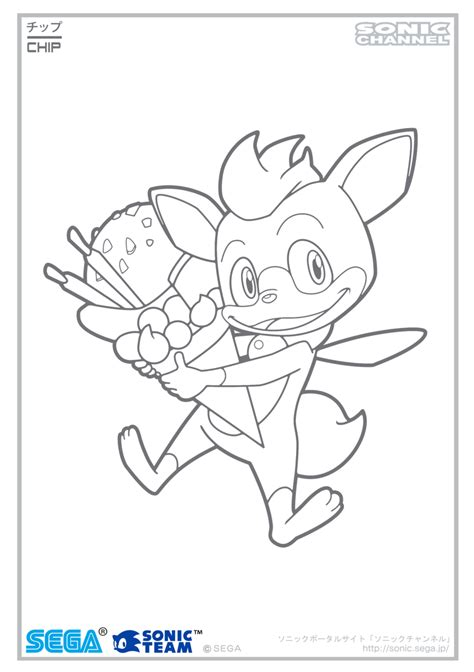 hyper sonic the hedgehog coloring pages coloring pages