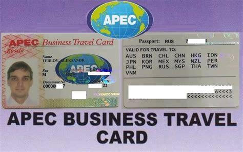 Apec Business Travel Card Benefits