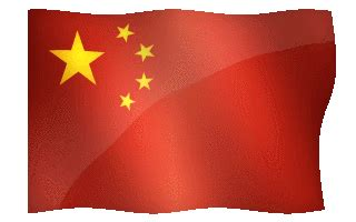 great animated china flag waving gifs   animations