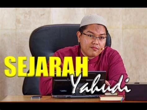 download ceramah mp3 firanda andirja download kaidah kaidah fiqih ustadz badrusalam lc video