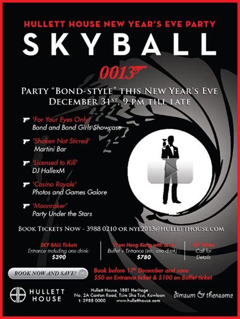 james bond themes by year new year s eve sky ball 171 james bond gala pinterest