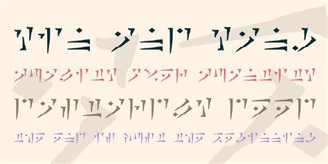 dragon alphabet font 183 1001 fonts
