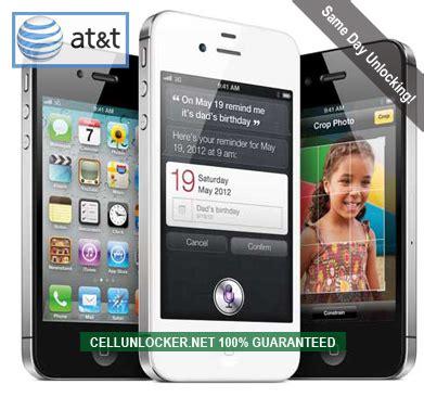 unlock at&t iphone   network unlocking   cellunlocker.net