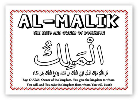 coloring pages of 99 names of allah name of allah coloring pages