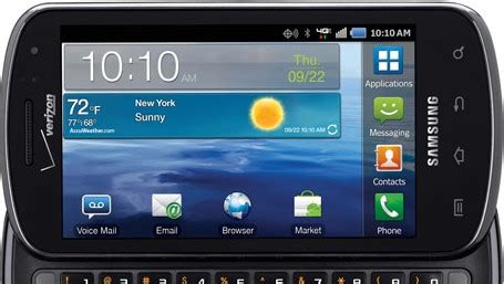 aplicación de mercadolibre para iphone, android y