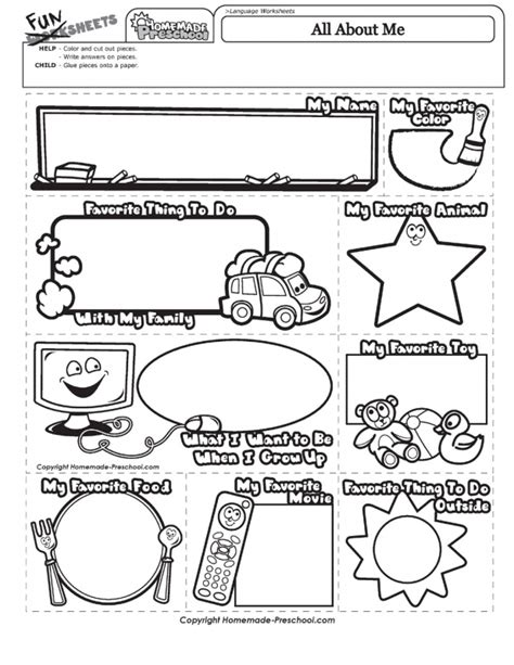 all about me coloring pages all about me my favorite things sketch coloring page