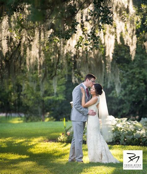 Magnolia Plantation Wedding of Sarah and Daniil Reese