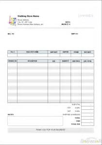 Download free clothing store invoice template clothing store invoice