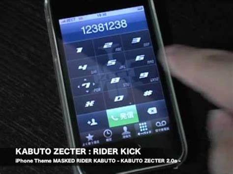 kamen rider themes for iphone kamen rider kabuto theme for iphone ver 2 0a masked rider
