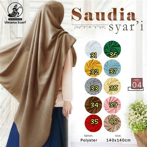 Grosir Ecer Saudia Syar I Umama segi empat saudia syar i umama 183 sentral grosir jilbab i