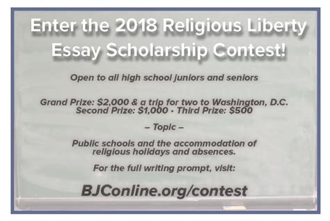 Religious Freedom Essay Contest by Religious Liberty Essay Scholarship Contest Essay Contest Entry Form Coursework Academic