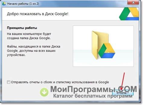 Drive Calendar Integration Calendar Gmail Integration W Windows 10