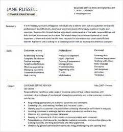 free customer service resume templates customer service resume 7 free sles exles format