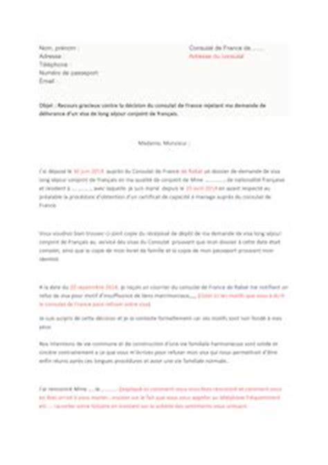 Lettre De Recours De Refus De Visa Pdf Maison Cartes Plans Consommation Vie Pratique Sur Youscribe