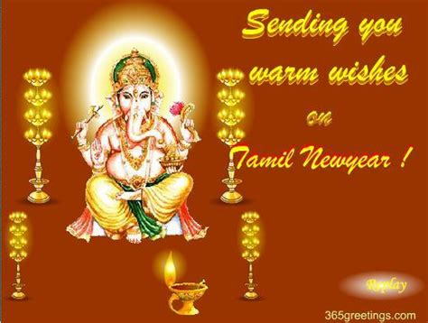 new year tamil messages tamil new year wishes greetings and tamil new year