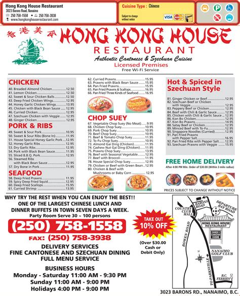 hong kong house menu hong kong house restaurant nanaimo bc 3023 barons rd canpages