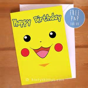 birthday pikachu card 17 best images about pok 233 mon birthday on