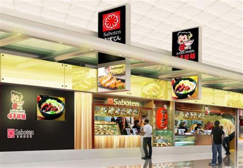 Ramen Saboten ssp captures key hong kong international airport contract the moodie davitt report the