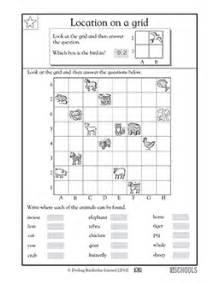 2nd grade 3rd grade 4th grade 5th grade math worksheets