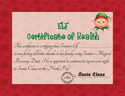 printable elf sick note elf magical recovery kit