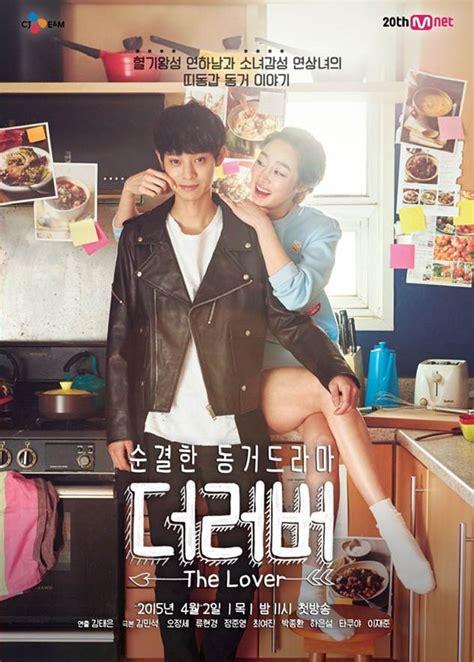 the japanese lover 187 the lover 187 korean drama