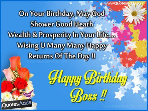 Many More Happy Birthday Wishes Wishing U Many Many Happy Returns Of The Day Boss