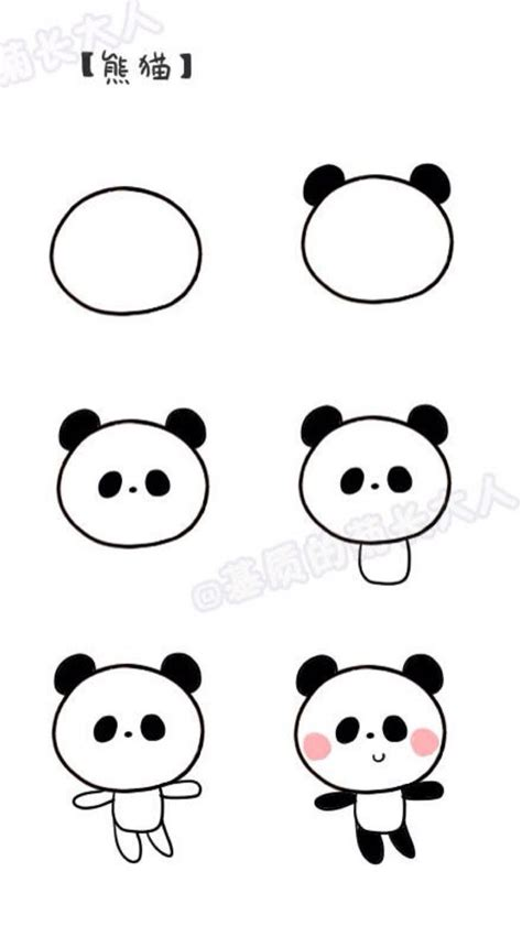 how to draw easy doodle how to draw a panda panda doodles and