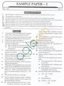 Of Science Essay 10 Class by Cbse Solved Sle Papers For Class 10 Science Sa2 Set A
