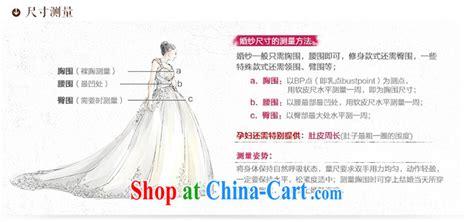 Dress Geearsy Wnd 7033 Murah Original new original wind bridal 7 sub cuff high collar lace embroidery national dress