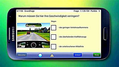 youtubemax apk if 252 hrerschein android apk youtube