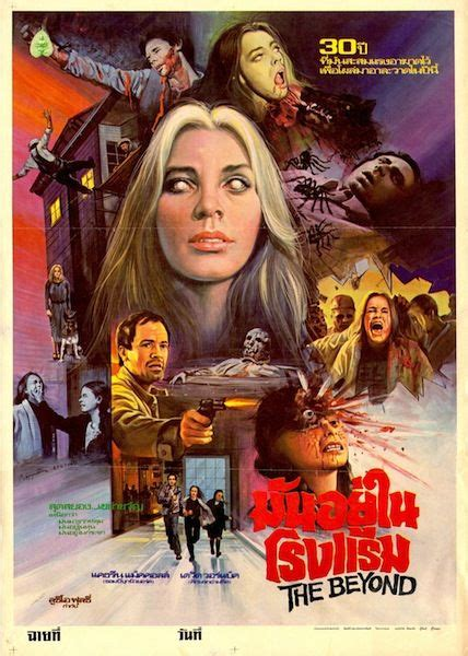 download film zombie thailand the beyond 1981 thai poster lucio fulci zombie movies