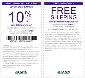 dillards in store coupon | 2017 2018 best cars reviews
