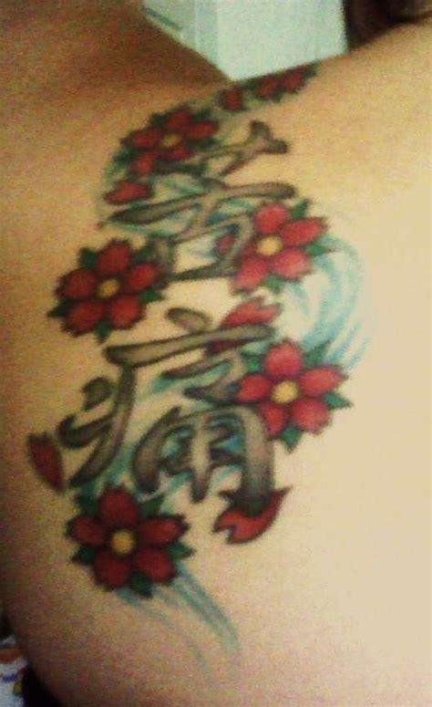 japanese tattoo pain japanese pain tattoo